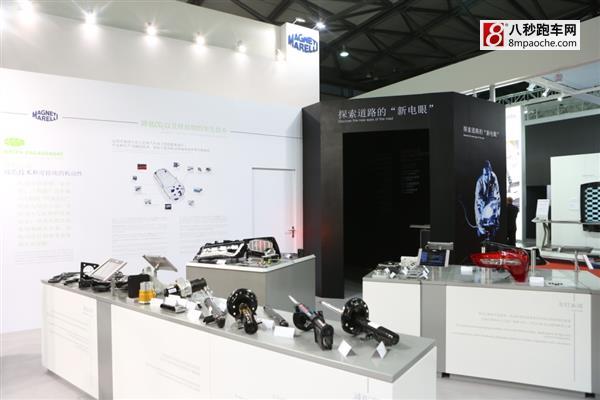 上海车展@马瑞利展示汽车科技